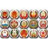 Набор магнитов на холодильник - Гербы 15 союзных республик