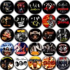 Badges, Buttons Pins - RUSSIAN ROCK