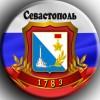 Fridge Magnet - coat of arms of the city of Sevastopol